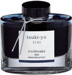 Namiki Iroshizuku Bottled Fountain Pen Ink, Kon-Peki, Cerulean Blue
