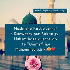 Best Islamic Quotes, Islamic Phrases, Beautiful Islamic Quotes, Islamic Messages, Muslim Quotes, Islamic Inspirational Quotes, Religious Quotes, Islam Hadith, Islam Muslim
