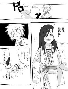 Naruto Uzumaki, Boruto, Orochimaru Wallpapers, Manga, Marvel, Fan Art, Kakashi Face, Naruto Funny, Anime Love Couple