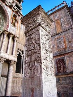 Pillars of Acre, Venice, from the Church of St. Polyeuktos, Constantinople, 5th century