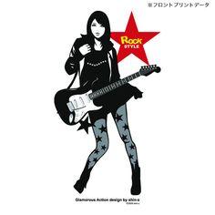 ギター&ガールイラスト「Rock Style」 : Creation Space [半袖Tシャツ [6.2oz]] - デザインTシャツマーケット/Hoimi(ホイミ)