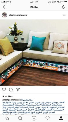 Pin By Jalsatyalmotaraza On مجالس مغربية Bedroom False Ceiling Design Drawing Room Interior False Ceiling Design