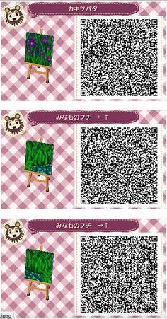 Cute pink foo foo path set 2 qr codes acnl kawaii et for Boden qr codes