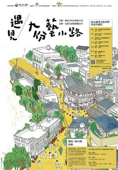Map drawn in style of culture Graphic Design Posters, Graphic Design Illustration, Digital Illustration, Japan Design, Book Design, Cover Design, Dm Poster, Japanese Graphic Design, Illustrations And Posters