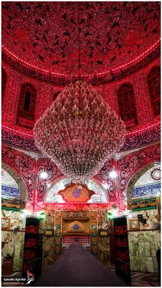 Tent of Imam Hussein today in Karbala, Iraq