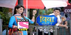 Piya Basanti Re 27th November 2014 HD Video Watch Online | A No1 Video Website - Hindi Serial and Drama, Funny video, News, bollywood Video, Film Video