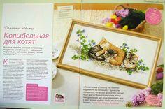 Gallery.ru / Фото #1 - FormulaРукоделия 10(19) 2010 - tymannost