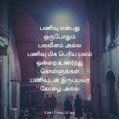 பணிவு என்பது ஒருபோதும் பலவீனம் அல்ல பணிவு மிக பெரிய பலம் ஒன்றை உணர்ந்து கொள்ளுங்கள் பணிவுடன் இருப்பவர் கோழை அல்ல Tamil Motivational Quotes, Sad Quotes, Life Quotes, Broadway Shows, Quotes About Life, Quote Life, Mourning Quotes, Quotes On Life, Real Life Quotes