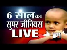 Though it was tiresome and intriguing but their patience with his questions appears to have paid off. Kautilya was on the TV show Kaun Banega Crorepati hot seat on November 14,2013 on the eve of Children's Day.