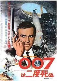007 ポスター - Google 検索