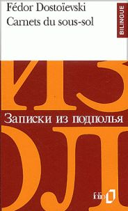 Fédor Dostoïevski -