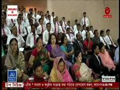 Today BD News Bangla Evening 4 September 2016 Bangladesh TV News