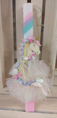 Πασχαλινή λαμπάδα Μονόκερος! #πασχαλινη_λαμπαδα #λαμπαδες #μονοκερος #unicon #handmadebyvalentina Easter Crafts, Crafts For Kids, Handmade Candles, Creations, Birthday Parties, Activities, Unicorn, Party Ideas, Candles