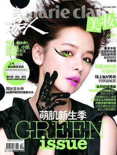 Vivian Hsu for Marie Claire China Cover May 2012