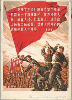 """Una forma de organizar a la gente, educarla y golpear al enemigo. ¿Por que el color ROJO?  Sangre y pasión. Se identifico todo lo comunista con ese color todos los partidos de izquierda se indentificaban con este color, El color mas visible en sus banderas y manifestaciones era el rojo, representando muchos ideales. También, representa a la sangre de los que no están de acuerdo con ellos. En la revolución China, el rojo se usaba en representacion de Mao y sus """"ayudantes"""". Micaela Sambán"""