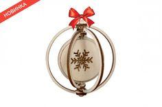 New Year's gyroscope #Plywoodkits #lasercut #3d #Puzzle #DIY #Toys Christmas Wood, Christmas Crafts, Xmas, Christmas Ornaments, Laser Art, 3d Cad Models, 3d Puzzles, Wood Ornaments, Wood Toys
