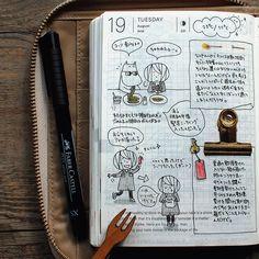 2014-08-19  赤札に無駄にときめいた日。ざんねーん( ´・ω・`)         #hobonichi #ほぼ日手帳 #絵日記倶楽部 #ほぼ日 #手帳 #絵日記 #日記
