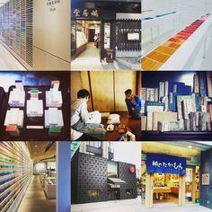 http://julieauzillon.com/blog/ Japan Paper Tour