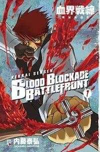 LIGA HQ - COMIC SHOP BLOOD BLOCKADE BATTLEFRONT #1 (DE 10) PARA OS NOSSOS HERÓIS NÃO HÁ DISTÂNCIA!!!
