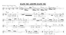 Sheet Music, Greek, Greece, Music Sheets