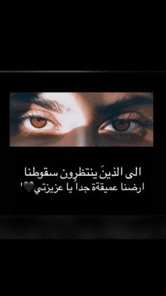 Mixed Feelings Quotes, Mood Quotes, Life Quotes, Photo Quotes, Picture Quotes, Funny Arabic Quotes, Funny Quotes, Weather Quotes, Snapchat Quotes