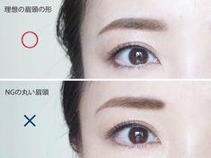 残念な「丸眉頭」にご注意を! | 玉村麻衣子オフィシャルブログ「まゆげの時間」Powered by Ameba Asian Makeup, Korean Makeup, Makeup Inspo, Makeup Tips, Eyebrow Makeup, Hair Makeup, Round Eyebrows, Learn Makeup, How To Draw Eyebrows