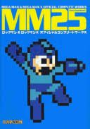 Mega Man art book