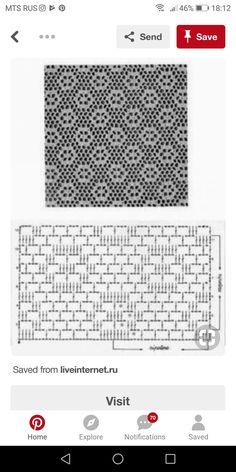 Photo from album Crochet Curtain Pattern, Crochet Necklace Pattern, Crochet Table Runner Pattern, Crochet Curtains, Crochet Doilies, Crochet Lace, Crochet Diagram, Crochet Chart, Filet Crochet