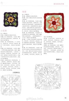 ISSUU - Timeless granny squares by Crowe Berry