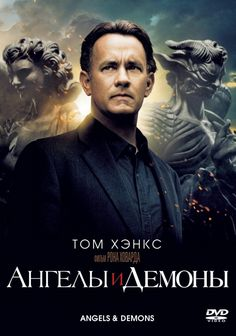 Tom Hanks as Robert Langdon pursuing ancient clues on a hunt through Rome to find four kidnapped Cardinals. Ewan Mcgregor, Tom Hanks, Top Movies, Great Movies, Movies And Tv Shows, Movies Free, Films Cinema, Cinema Posters, Movie Posters