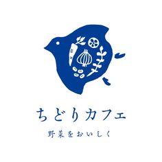 ちどりカフェ                                                                                                                                                                                 もっと見る 2 Logo, Typo Logo, Logo Sign, Logo Branding, Corporate Branding, Japan Logo, Brand Identity Design, Branding Design, Typographie Logo