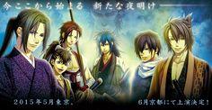 La serie de Hokuouki tendrá una nueva adaptación a musical en Mayo.