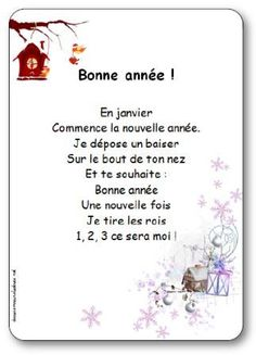New Years Rhymes Brand New Year Kids Back To School Rhymes And Songskids Read And, New Years Rhymes Songs Lyrics For Cheer The Year With A, New Years Rhymes Songs Lyrics For Almond Cookies With A, Christmas Poems, French Christmas, French Teacher, Teaching French, French Poems, French For Beginners, Education And Literacy, French Classroom, 1st Grade Worksheets
