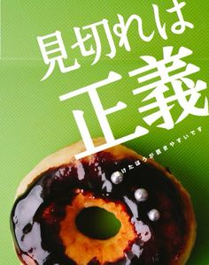 """""""表紙あるある""""の知恵がこのタグに集結! #それっぽくなる表紙 - Togetter Japan Graphic Design, Graphic Design Branding, Graphic Design Posters, Lettering Design, Web Design, Layout Design, Book Cover Design, Book Design, Affinity Designer"""