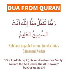 Oh Allah !accept this service from us
