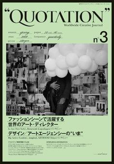 Japanese Magazine Cover: Quotation No. 3. 2009 - Gurafiku: Japanese Graphic Design