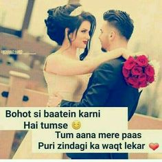 Whatsapp Dp Images Photo Pics Pictures Wallpaper With Cute Love Romantic Attitude Girl & Boys DP - Good Morning Images Love Quotes For Whatsapp, Whatsapp Status Quotes, Whatsapp Dp Images, Love Quotes In Hindi, Qoutes About Love, Love Quotes With Images, Life Quotes Love, Love Quotes For Him, Hindi Love Shayari Romantic