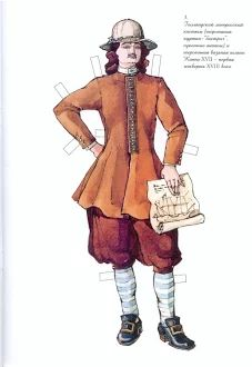 Peter I of Russia paper doll (3 of 12)