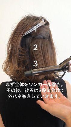 Pin on ヘア Hair Arrange, Kids Braided Hairstyles, Braids For Kids, Twiggy, Hair Makeup, Hair Beauty, Dreadlocks, Make Up, Hair Styles
