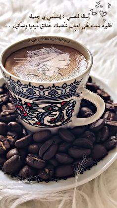 قهوتي قهوة صباحالخير صباحالورد سنابات اقتباسات بيسيات دعاء جمعةمباركة جمعة صباحات صباح سنابي سناب صور ورد خ Coffee Quotes Coffee Love Food