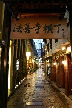 Hozenji Restaurant Alley #Osaka #Japan #restaurant osaka Japan restaurant