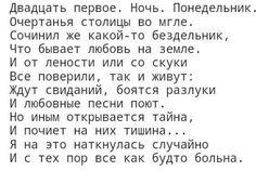 #стихи Анна Ахматова бОльше на http://women111.ru