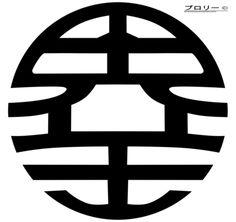 kaio logo  - kaio_logo_by_brolylssj2-d5ijooh.png