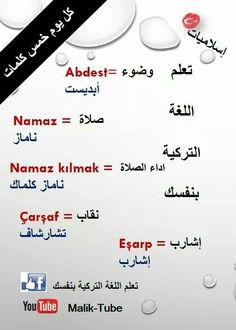 اسلاميات باللغة التركية