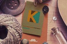 """Логотип и ферменный стиль для мастерской порядка """"Карман""""  Дизайнер Анна Глебова @ann_sababa"""