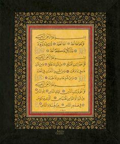 © Mehmed Özçay - Levha - Muavvizat Persian Calligraphy, Islamic Art Calligraphy, Calligraphy Tutorial, Holy Quran, Map, Allah, Doa Islam, Ottoman, Jewellery