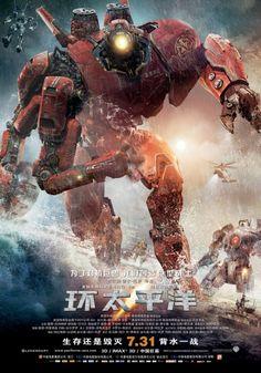 Pacific Rim Movie Poster #26 - Internet Movie Poster Awards Gallery