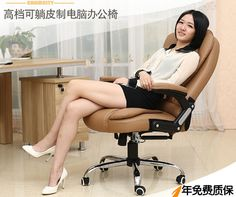 Special package mail can lie office chair Human body engineering home computer massage leather boss cowhide swivel chair     Tag a friend who would love this!     FREE Shipping Worldwide   http://olx.webdesgincompany.com/    Buy one here---> http://webdesgincompany.com/products/special-package-mail-can-lie-office-chair-human-body-engineering-home-computer-massage-leather-boss-cowhide-swivel-chair-2/