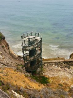 Staircase to nowhere.  Paso Robles earthquake detached it from a building.  Building was demolished but the staircase remains.  Pismo Beach, Ca