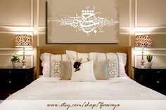 art on canvas painting print wall art with arabic calligraphy beige white available any size and any color upon request design#39